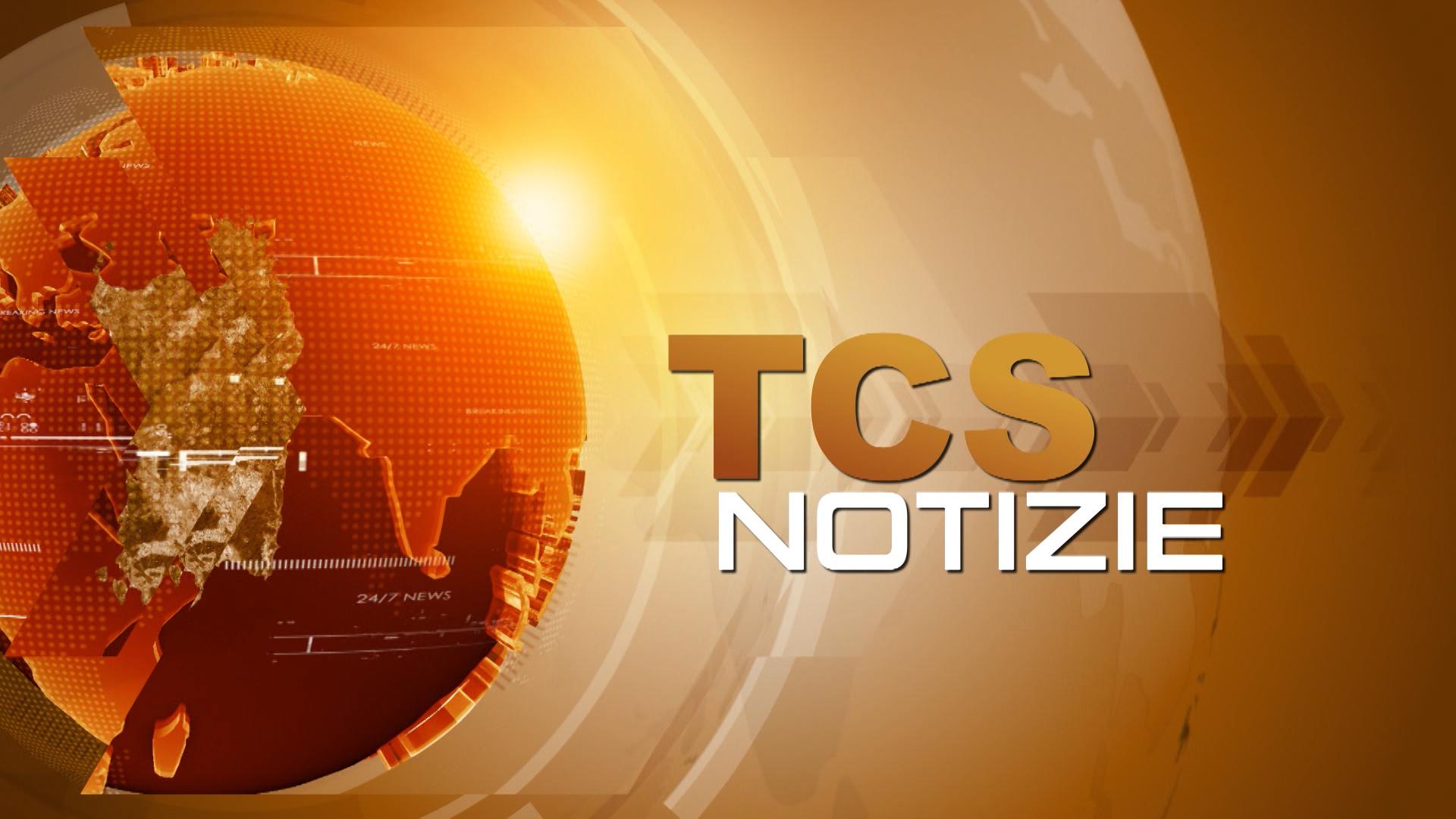 TG TCS 2021